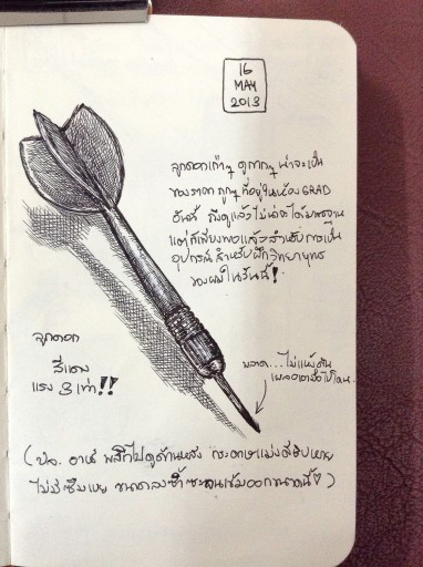 sketch-02