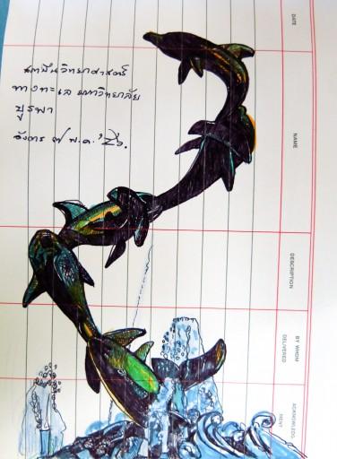sketch-05
