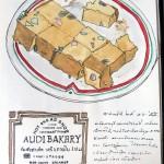 Sketch Journal กับเรื่องราวที่น่าหลงใหล 5 โดย ภาคภูมิ มารีพิทักษ์