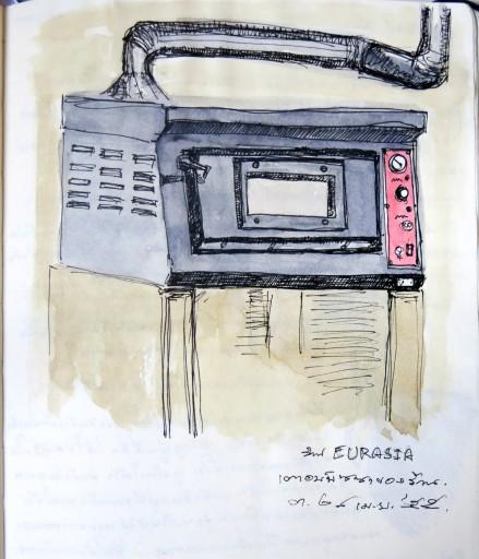 sketch-08