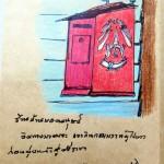 Sketch Journal กับเรื่องราวที่น่าหลงใหล 8 โดย ภาคภูมิ มารีพิทักษ์