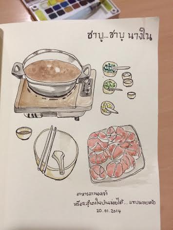 food05
