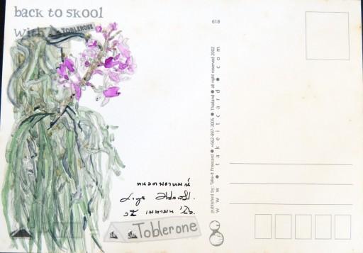 floweronpostcard-1-2