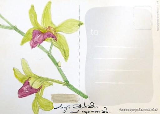 floweronpostcard-1-7