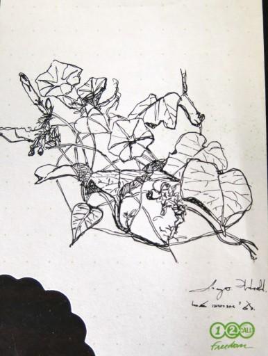 floweronpostcard-2-10
