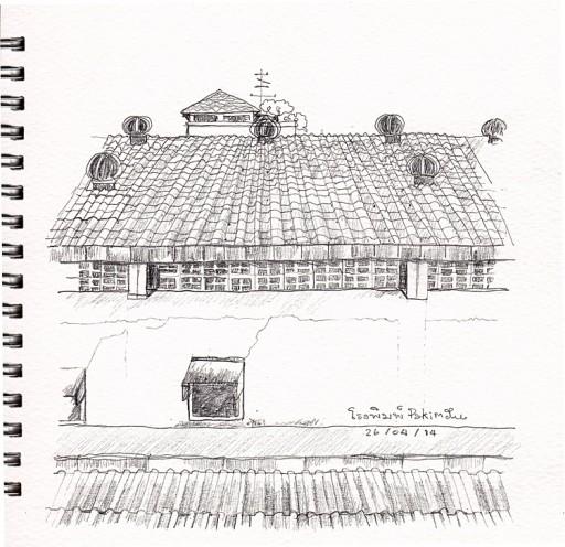 sketch08_1re